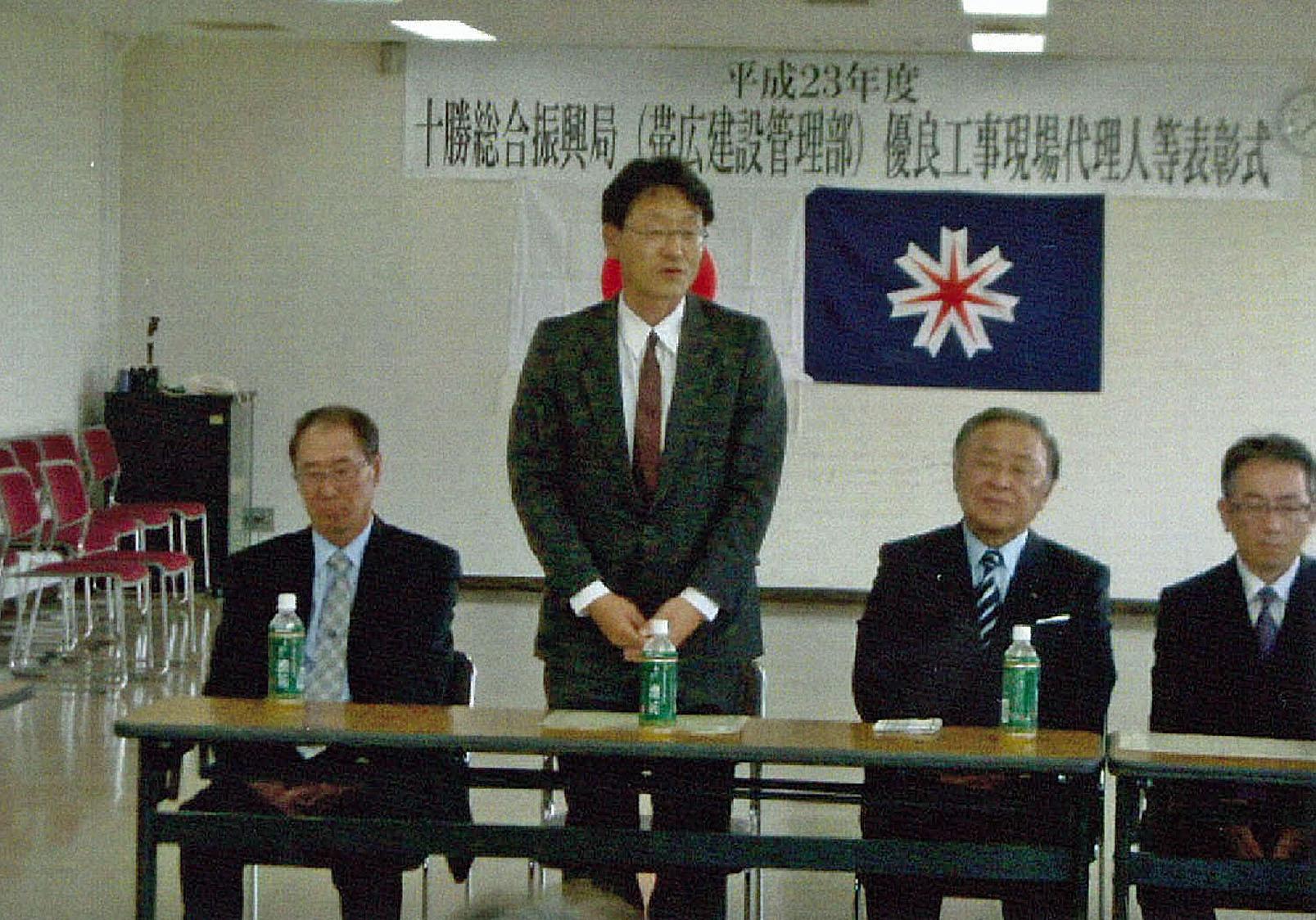 2011-1 表彰