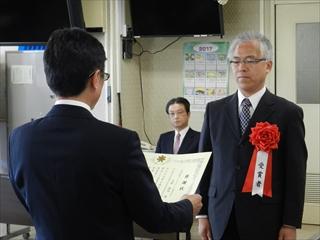 2017-3 表彰