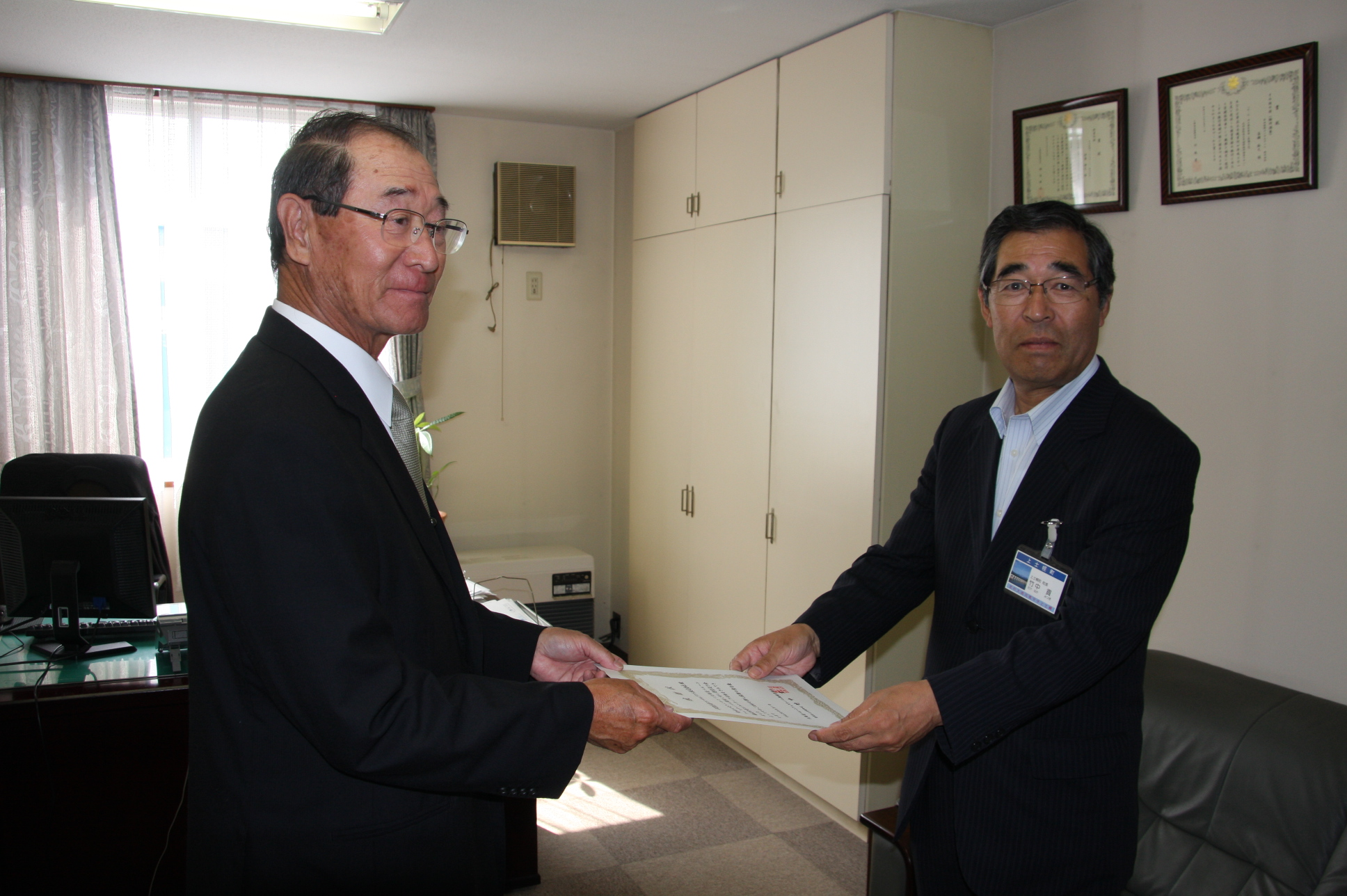 2011 表彰