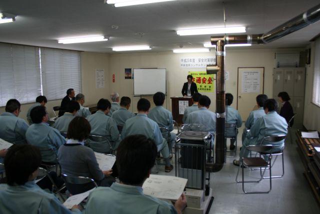 2013 研修会