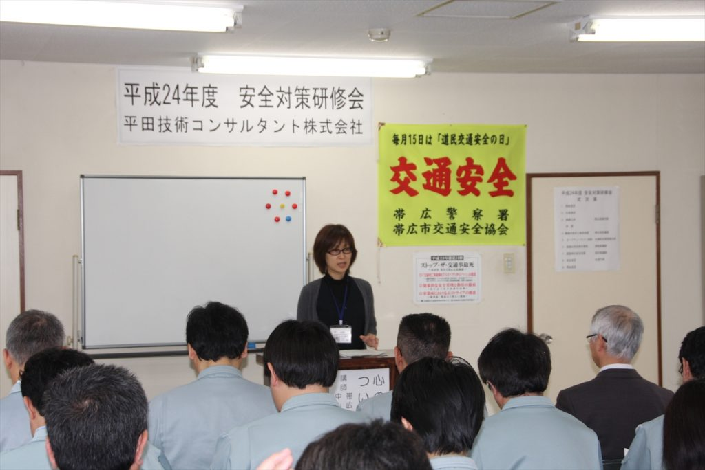 2012 研修会