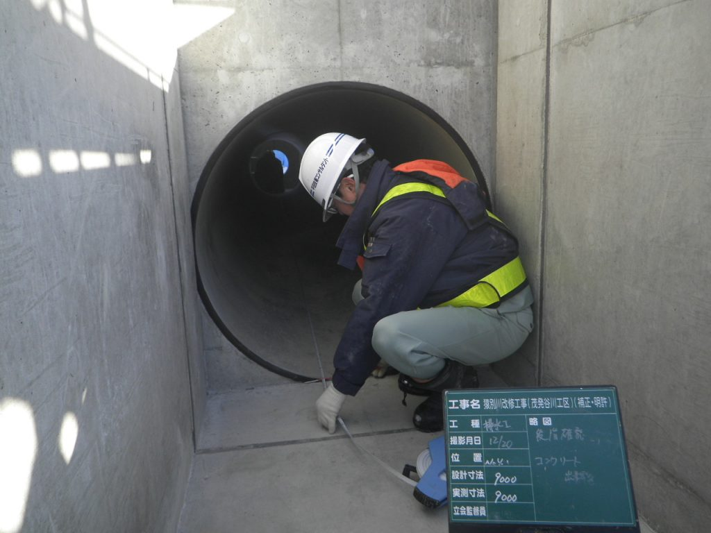 施工管理 コンクリート出来形検査