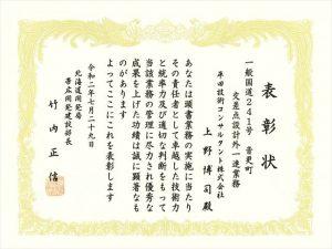 2020-2-Certificate